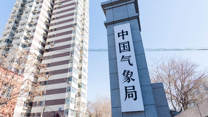 陈振林任中国气象局党组成员、副局长,沈晓农不再担任
