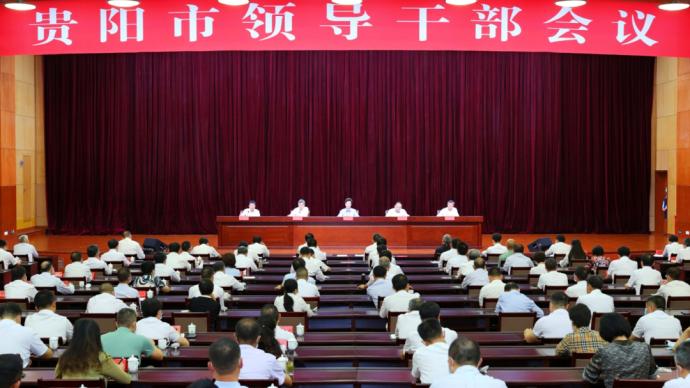 贵州省委常委胡忠雄任贵阳市委书记、贵安新区党工委书记