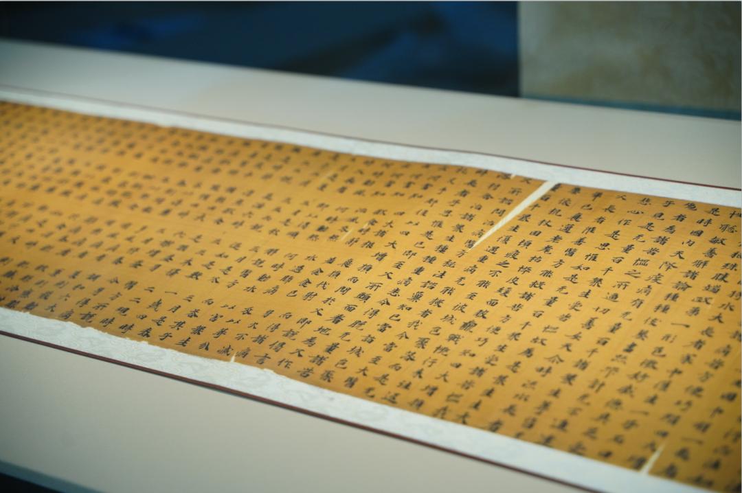 《金光明经除病品》卷纸(复制品)成都博物馆藏