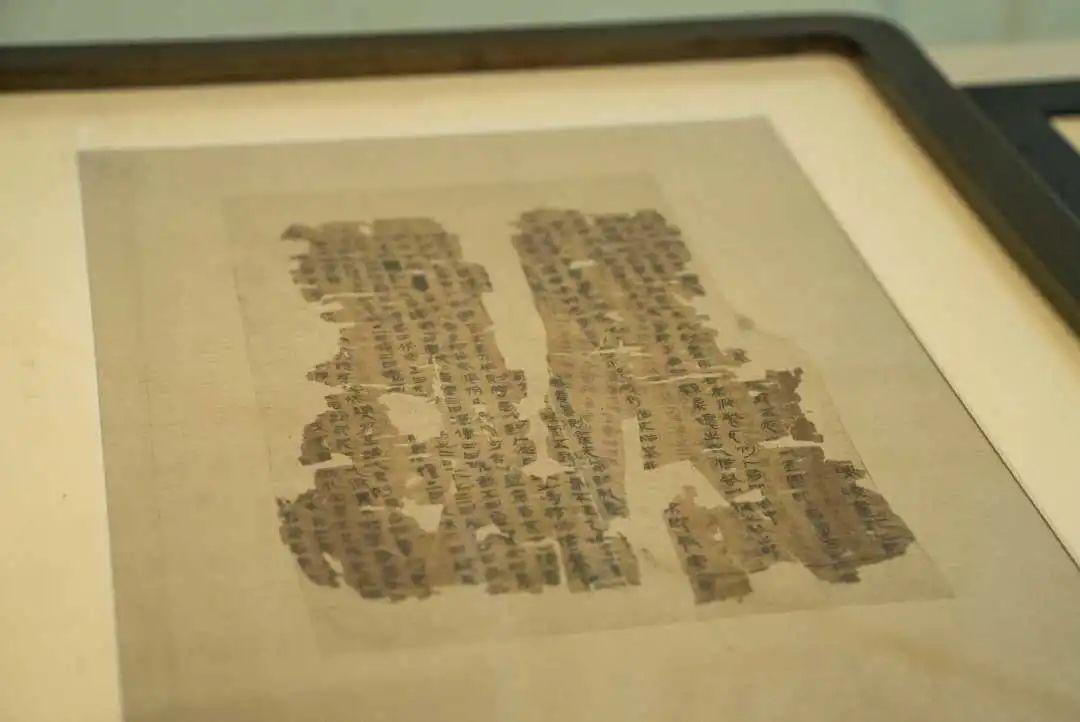 《养生方》帛书 西汉 湖南省博物馆藏