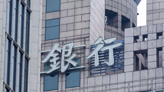湖北省将发37亿元专项债,用于补充8家中小银行资本金