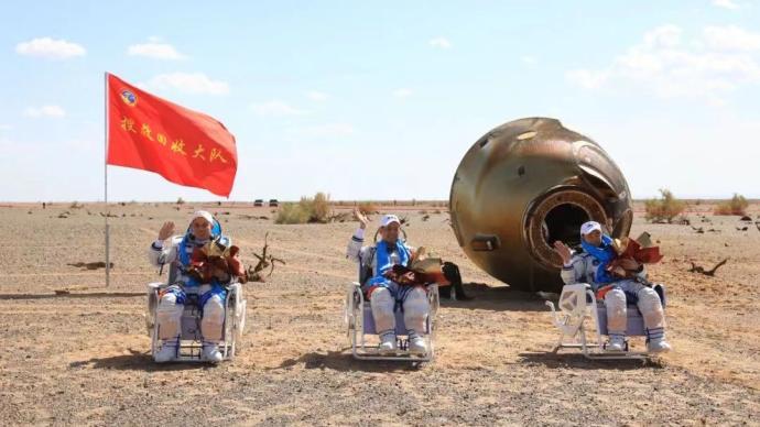 """神舟十二號安全著陸,上海這個團隊""""鋪""""好飛船落地最后一米"""