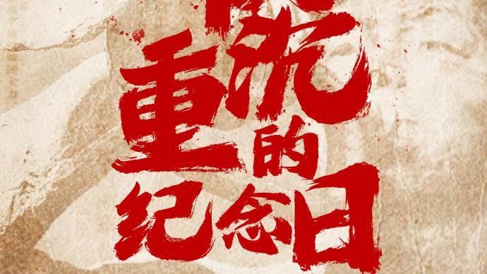 重要提示!上海今日上午11时35分试鸣防空警报