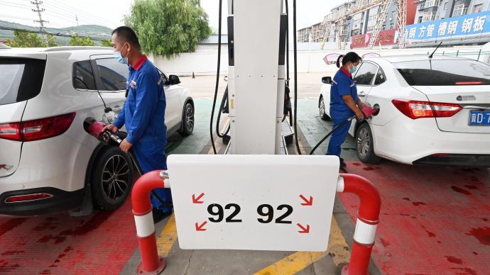 国内成品油价格上调,加满一箱油将多花3.5元
