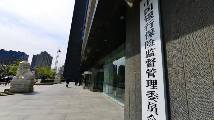 银保监会官宣:刘福寿、王朝弟分别任首席风险官、首席检查官