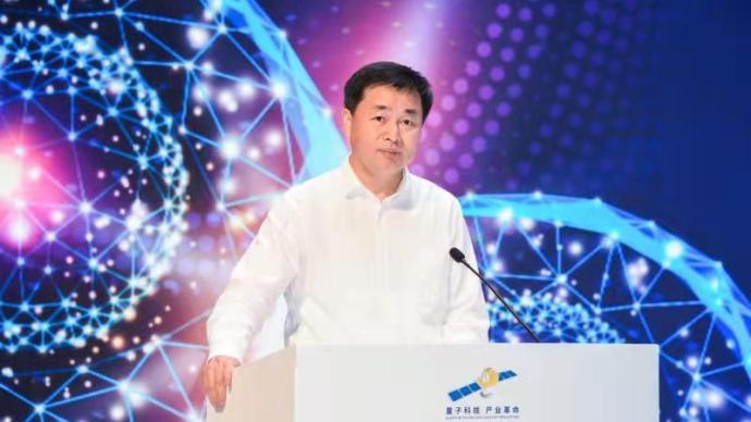 """中国电信:建设量子产业生态圈,助力安徽建""""全球量子中心"""""""