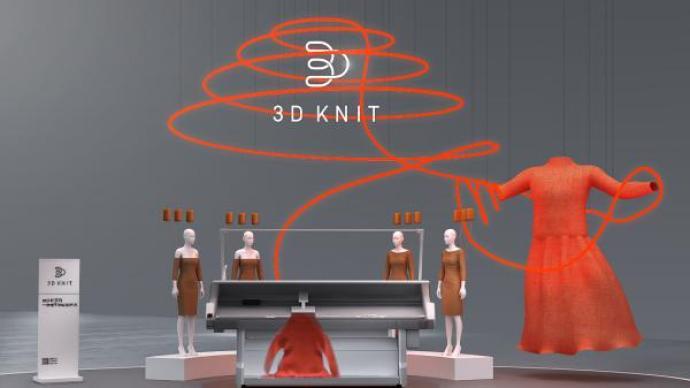 优衣库将在进博会展出世界最大连衣裙,长2.5米一根线织成