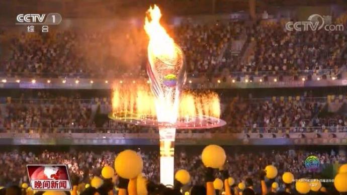 第十四屆全國運動會開幕,目前已決出多枚金牌