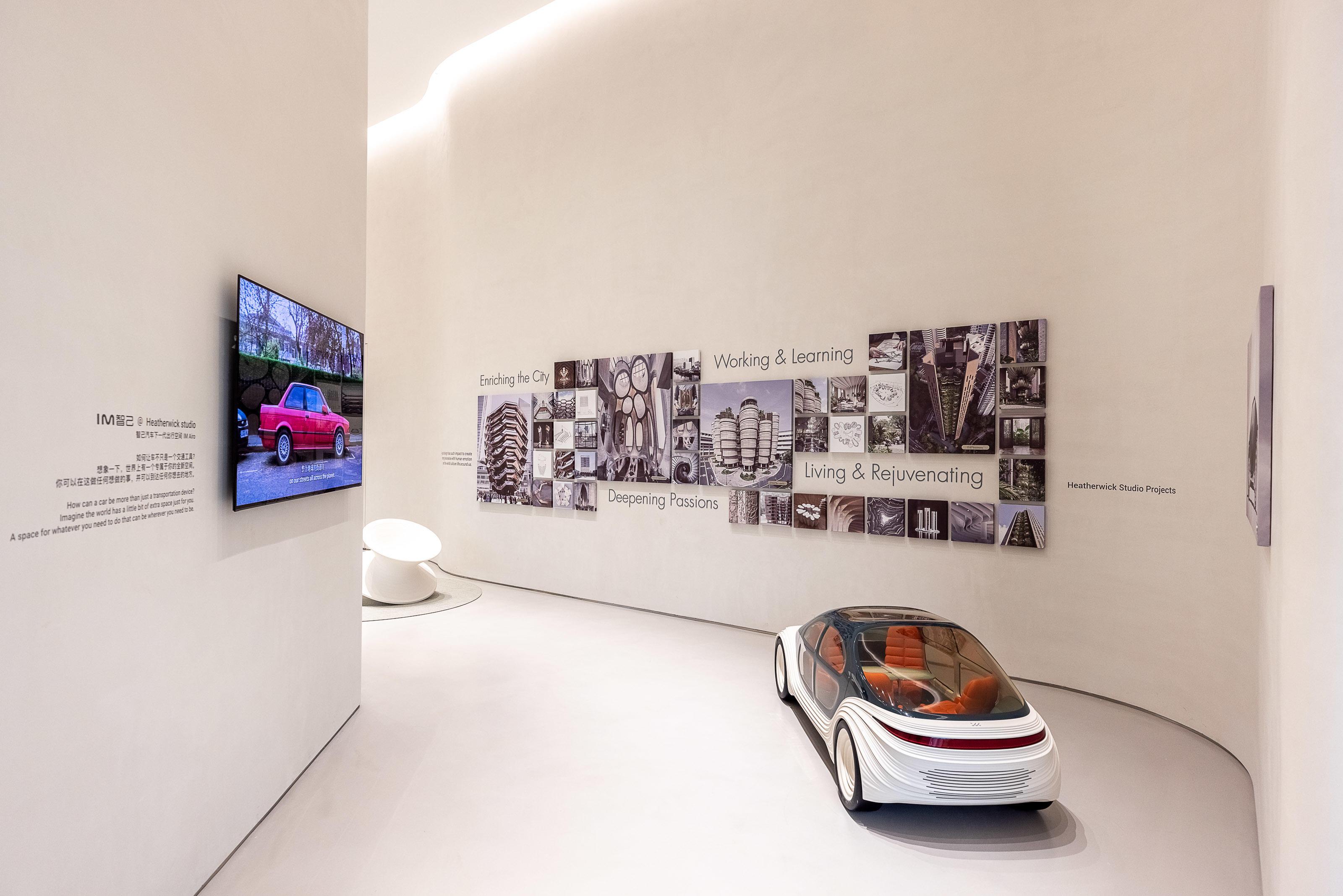 星辉平台资讯:把汽车变成艺术品?智己汽车品牌体验中心在上海率先起步