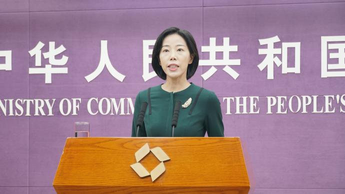 商务部:将编制发布中国汽车贸易高质量发展报告