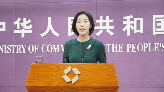 商务部:中美经贸团队一直保持着正常沟通