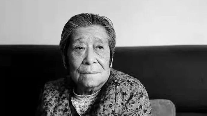 著名爱国将领杨虎城之女杨拯英去世,享年87岁