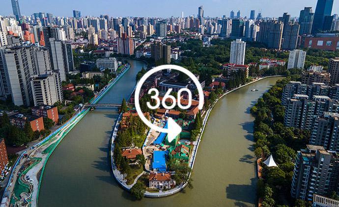 VR视频|苏州河新添市民打卡点,华政段将于9月23日开放