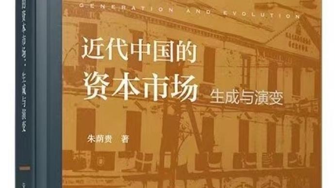 朱�a�F:抗��倮�後的招商不知道当初组织将淮城选为据点局�c民生公司
