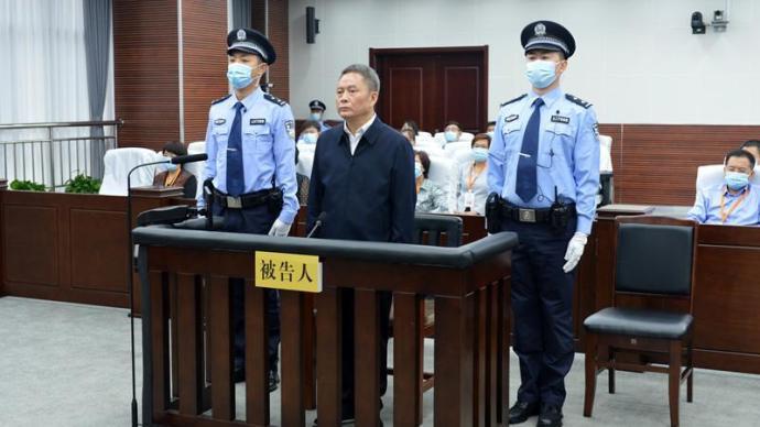 上海原副市长、公安局原局长龚道安一审被控受贿超7343万