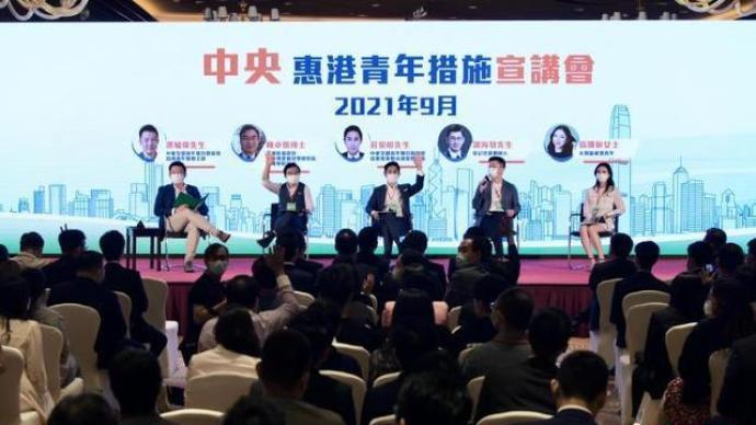 中央惠港青年八條發布,助港青融入國家發展大局