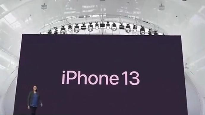 苹果依赖症?iPhone13来了:有企业急招20万人,有企业惨遭抛弃