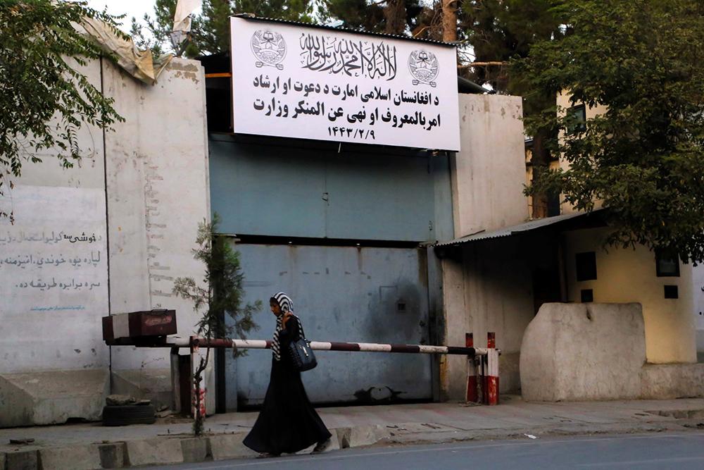 """当地时间2021年9月18日,阿富汗喀布尔,前妇女事务部大楼门口,如今被""""祷告指引与劝善惩恶的部门""""取代。"""