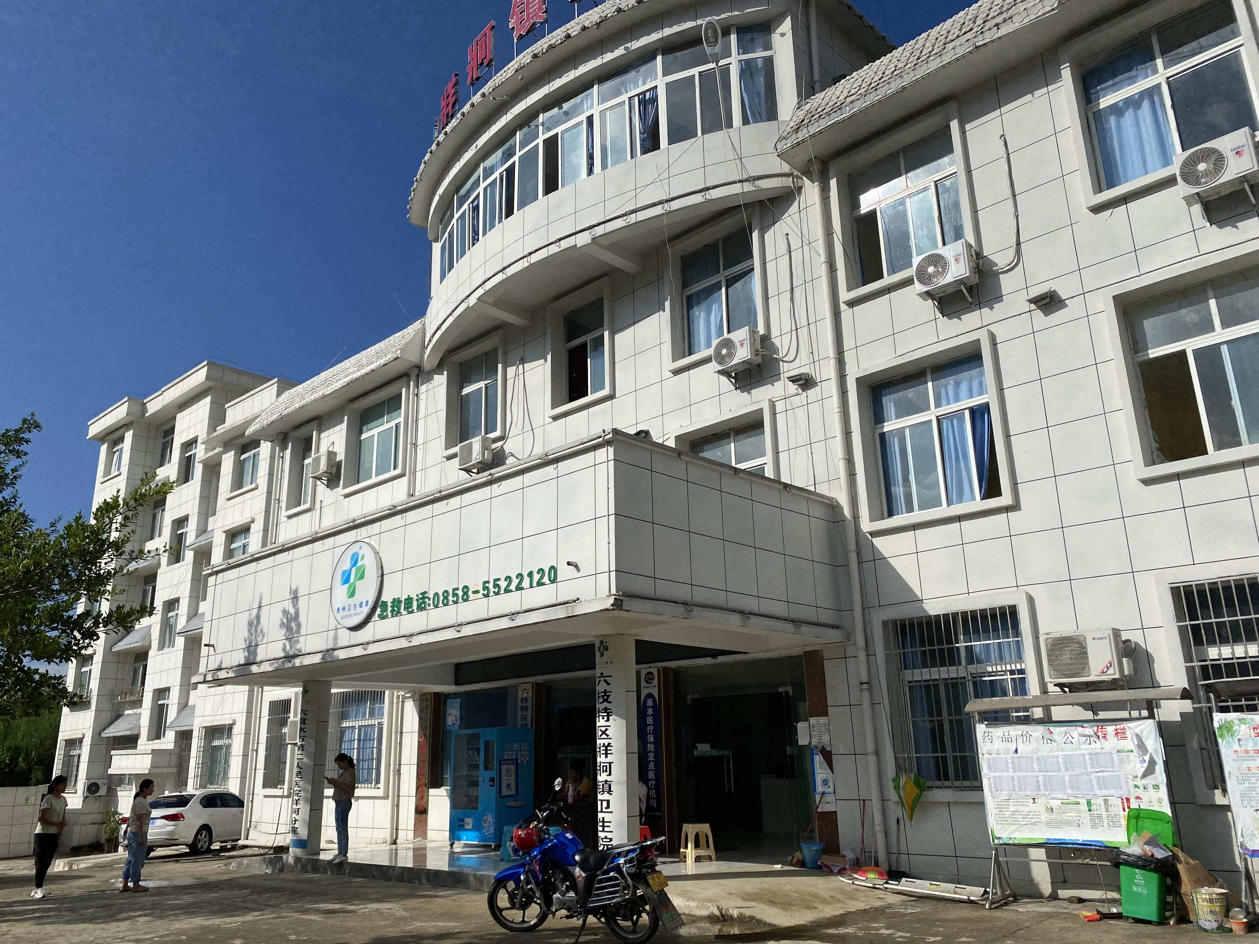 出事的救援人员9月19日晚在牂牁镇卫生院接受抢救。记者 谢寅宗 图