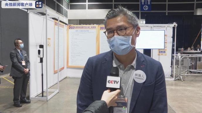 香港选委会当选委员:庄严承诺全力以赴做好选委工作
