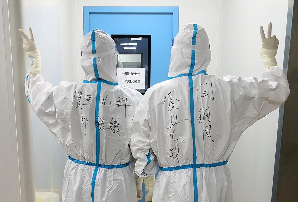 支援福建莆田的两位上海儿科专家