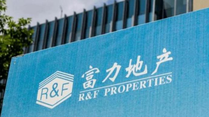 富力两名董事长自掏80亿港元,支持公司应付短期内到期债务