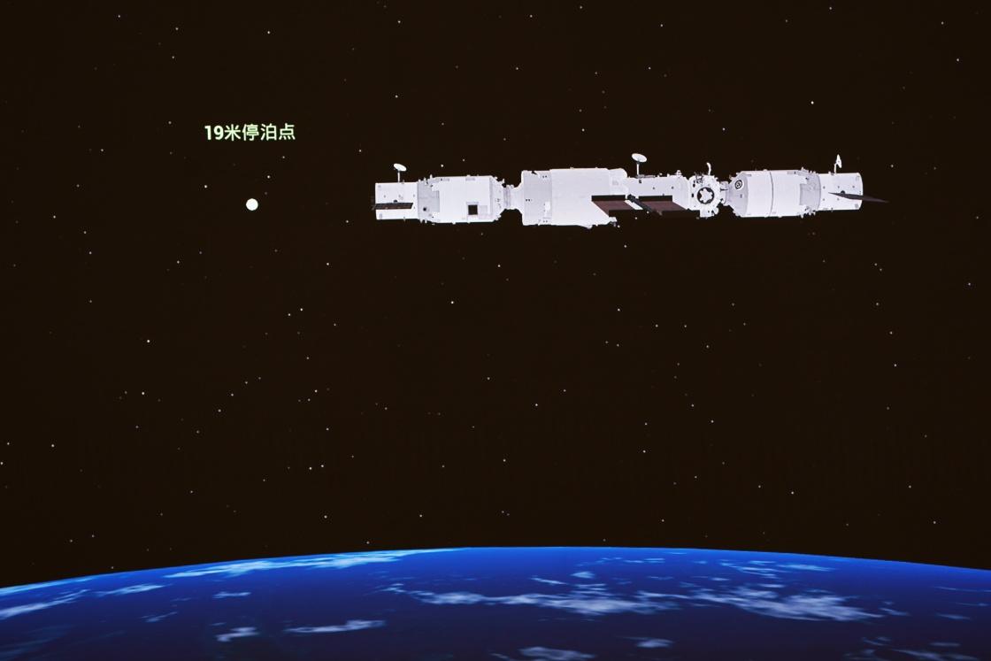 9月20日在北京航天飞行控制中心大屏拍摄的天舟三号货运飞船与在轨运行的空间站组合体交会对接。新华社发(郭中正摄)