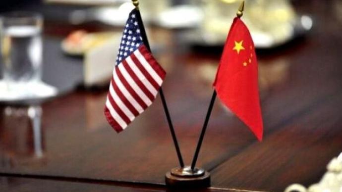 国务院关税税则委公布对美加征关税商品第五次排除延期清单