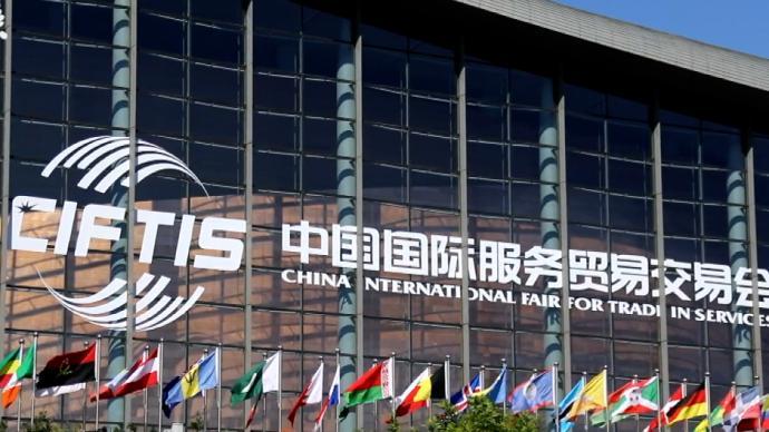 """""""做生意的好地方!""""疫情下,欧洲商界对中国市场的热情不减"""