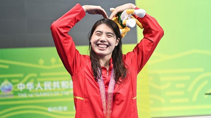新华社:纪录,是用来打破的,体现了中国体育人的自信