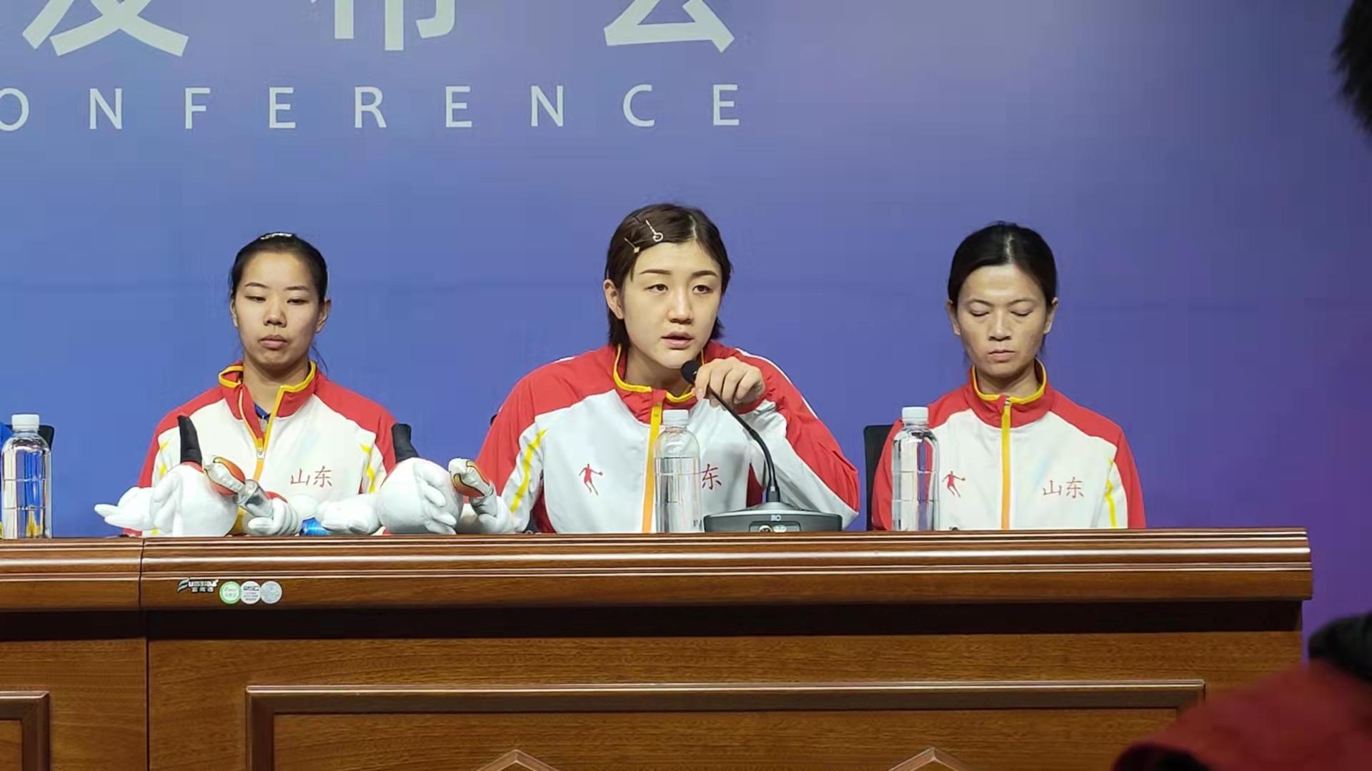 山东队赛后发布会。澎湃新闻记者胡杰图