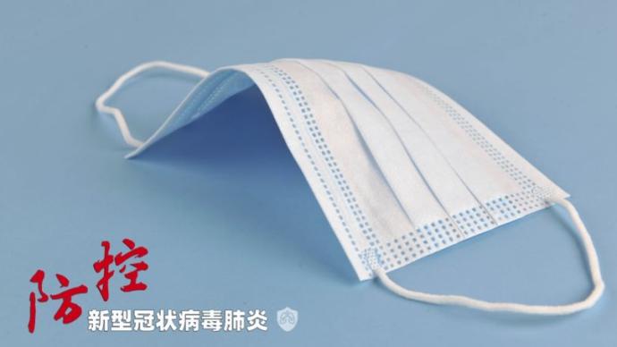 9月21日0至18时哈尔滨新增3例新冠确诊:住同一小区
