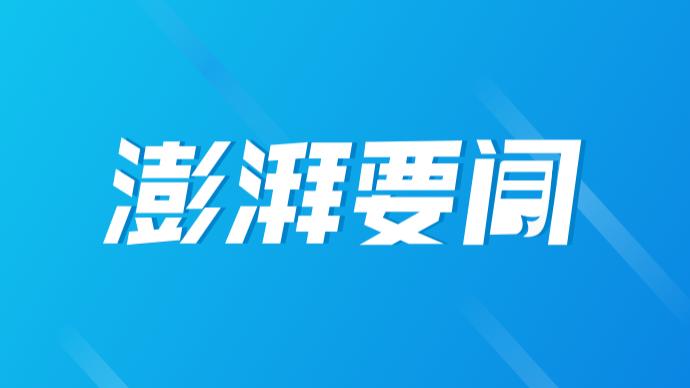 习近平提出全球发展倡议