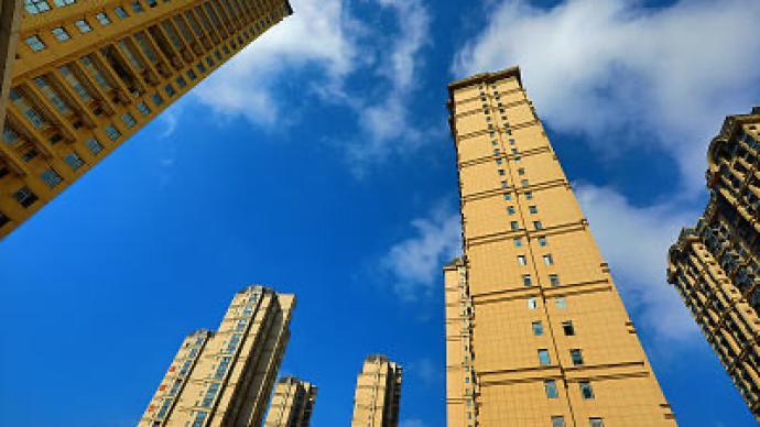 多地发文规范房地产市场,三年整治行动陆续展开