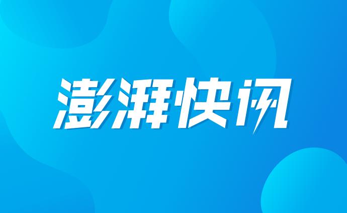 哈尔滨:明日24时前完成全市全员核酸检测