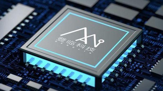 华为原全球供应链副总裁杨剑加入云端AI计算公司登临科技
