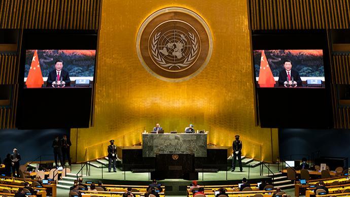 独家365bet网站丨习近平:世界完全容得下各国共同成长和进步