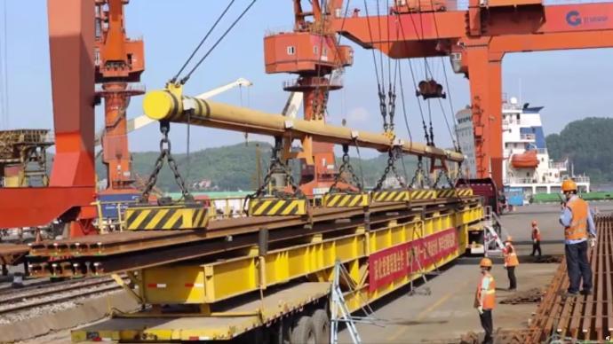 雅万高铁最后一批钢轨昨抵印尼,最高时速350公里