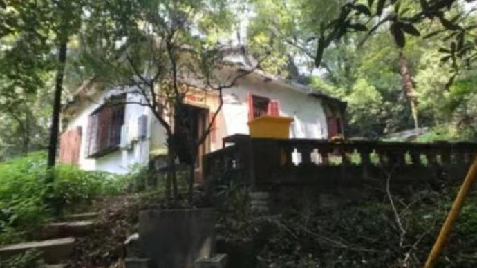 蔡元培之女故居1.2亿元起拍:西湖景区内危房,属历史建筑