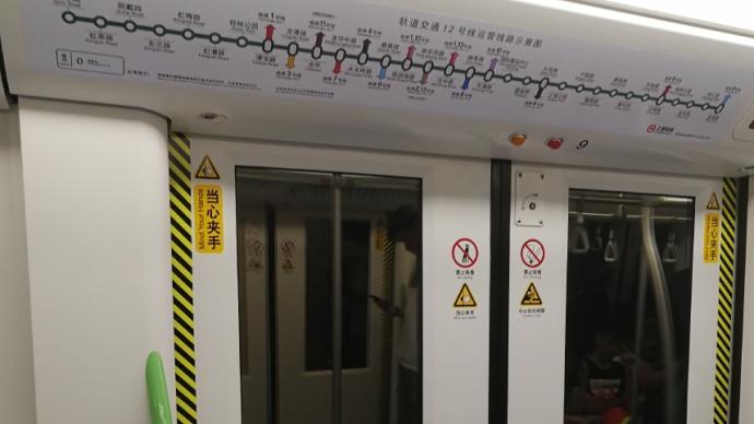 一图读懂|加快轨交网络布局,上海出台三年行动方案