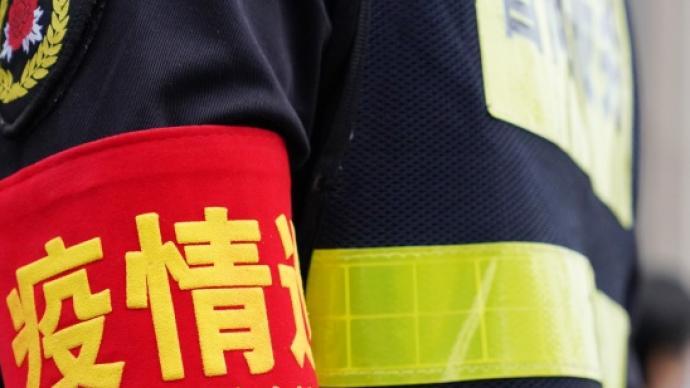 黑龙江省省长:举全省之力支援哈尔滨,坚决防止疫情输出扩散