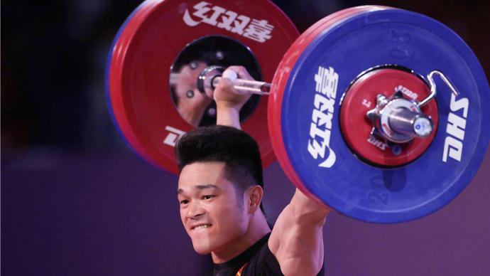 全运会男子举重夺冠,石智勇以总成绩365公斤超世界纪录