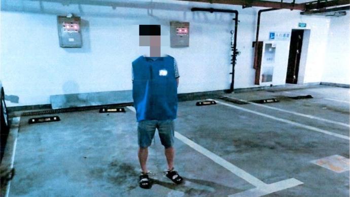房租到期又欠网贷,男子持玩具枪抢劫女车主600元被批捕