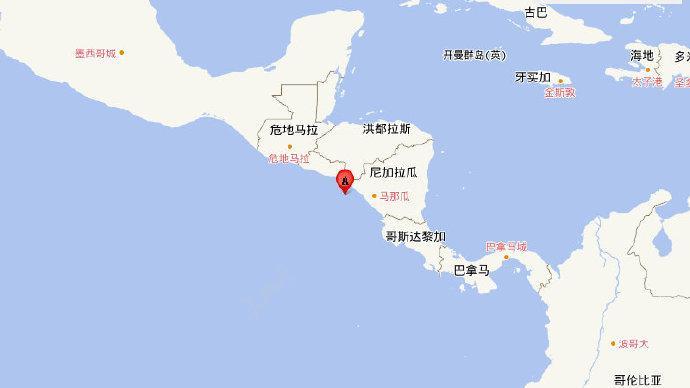 尼加拉瓜沿岸近海发生6.4级地震,震源深度50千米