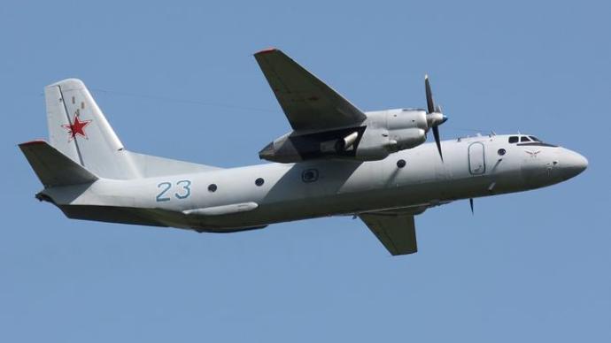 俄罗斯一架安-26飞机失联:当时正进行技术验证飞行,机上6人