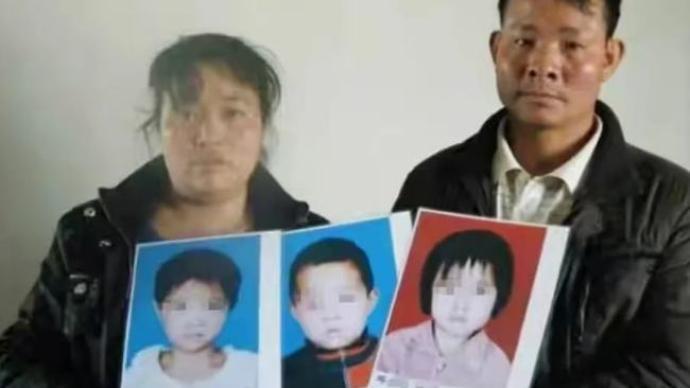 云南三姐弟陈尸荒野被认定冻饿而死,13年来家属不服望彻查