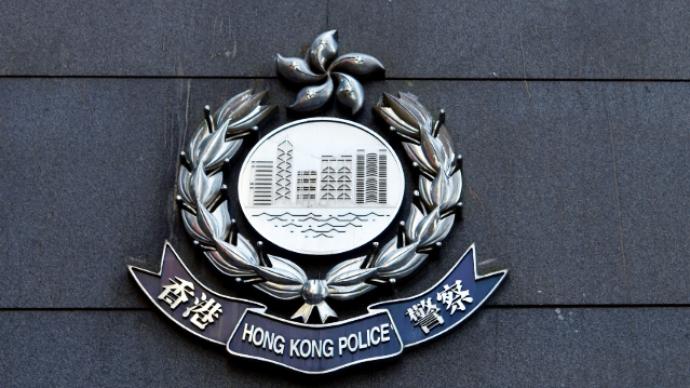 """香港警方国安处拘捕一名19岁女子,系""""贤学思政""""组织成员"""