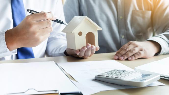 重庆加强房企预售资金监管:首付款监管按预售总额35%核定