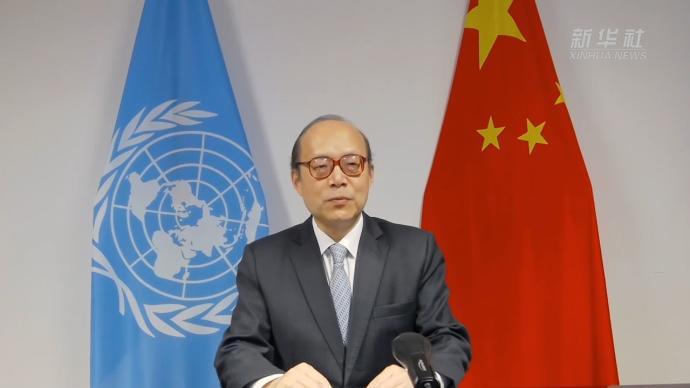 中国代表在联合国人权理事会阐述人权理念和成就