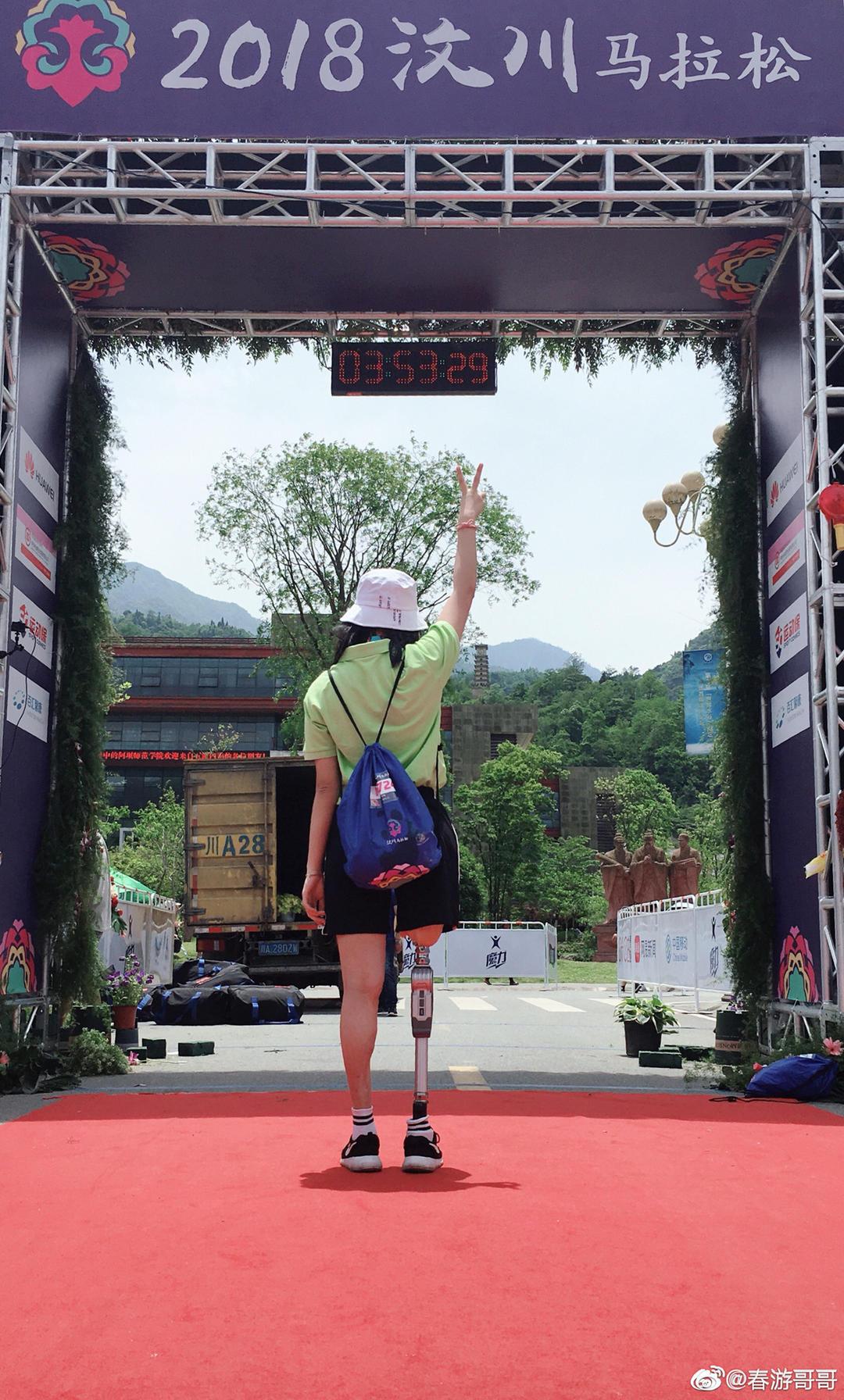 参加汶川马拉松的牛钰。图据微博